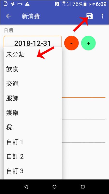 Screenshot 20181231 180910