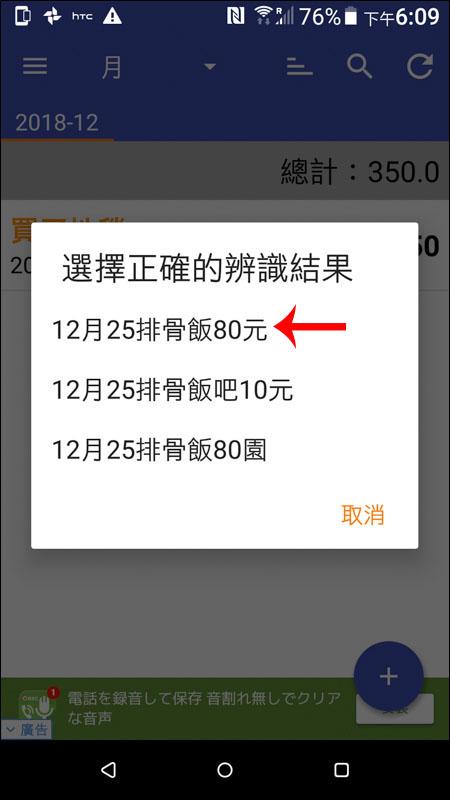 Screenshot 20181231 180943