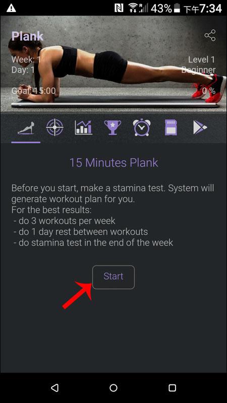 Plank workout ,1