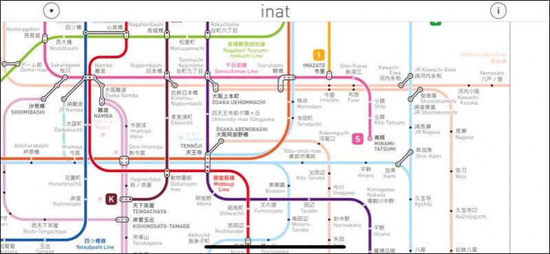 離線地鐵路線圖 inat 提供全球 46 座城市,東京、首爾都有 1