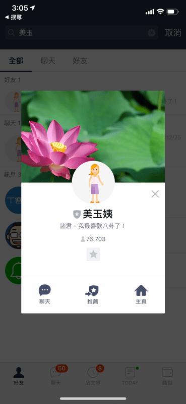 美玉姨 ,IMG 9398