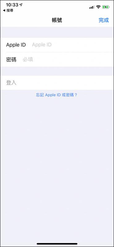 美國 Apple ID 帳號,2