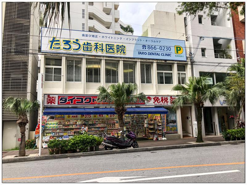沖繩喜璃癒志LCH飯店 ,IMG 2418