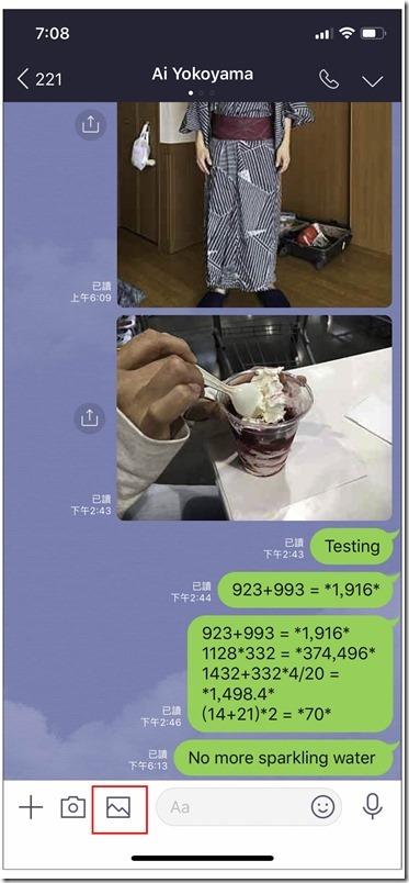 LINE 傳送高畫質解析度相片 ,IMG_2777
