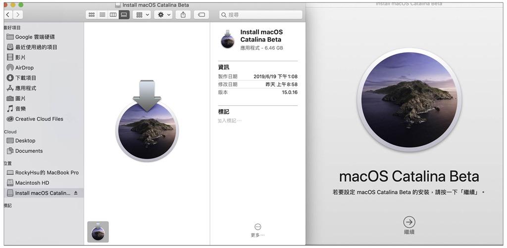 最簡單 製作 macOS USB 開機碟、安裝碟 的方法 DiskMaker X 4