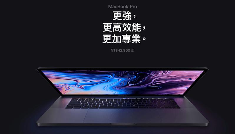 2019 MacBook Pro 13 新款與 2017 舊款 ,螢幕快照 2019 07 17 下午5 10 57