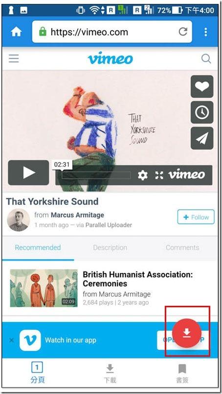 免費 Android 下載工具 ,Screenshot_20190718-160004