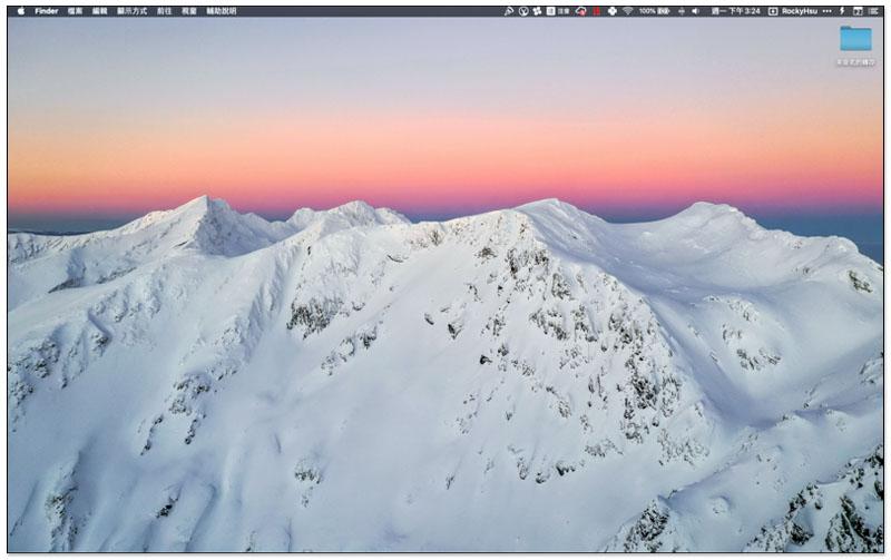 Mac 免費桌布 ,截圖 2019 09 02 下午3 24 29