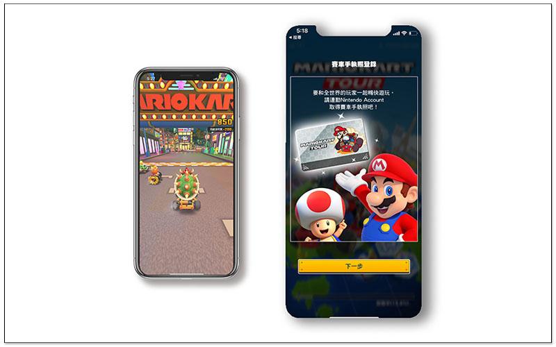 瑪利歐賽車手機版 Mario Kart Tour 正式開放下載!操作、玩法、遊戲內容介紹 3