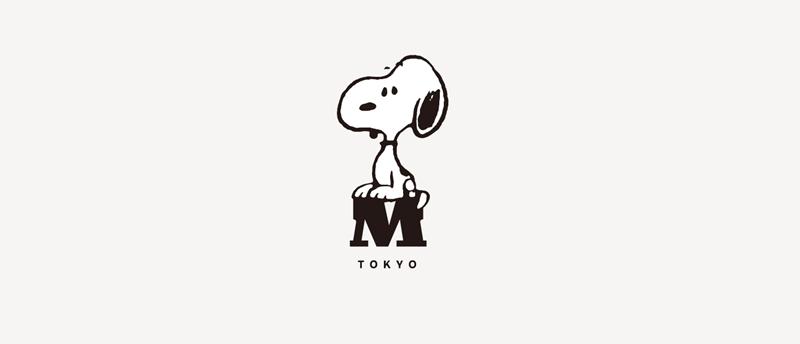 全新東京史努比博物館將於 12/14 南町田開幕 面積更大,展覽、工作坊、餐廳、商店都有 1