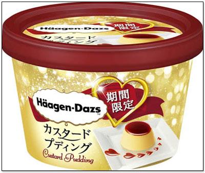 20 款日本冰淇淋目前你最不能錯過、最值得一試的排行榜推薦名單 13