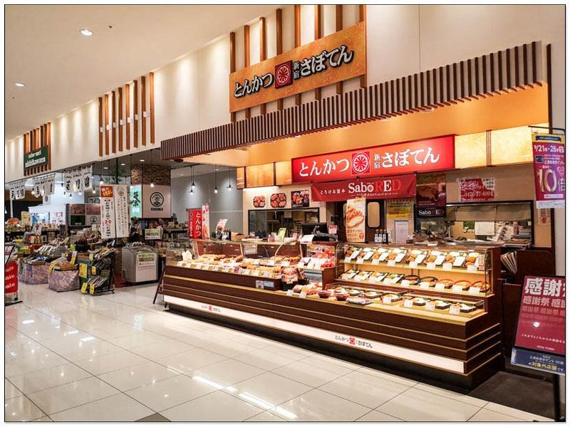 東京成田周邊好去處 AEON TOWN 成田站附近的小百貨,超市、逛街、美食應有盡有 7