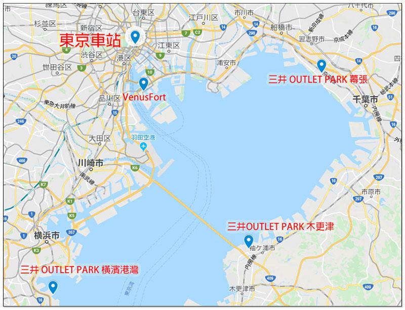 這篇要推薦的四間東京Outlets Google Maps 位置