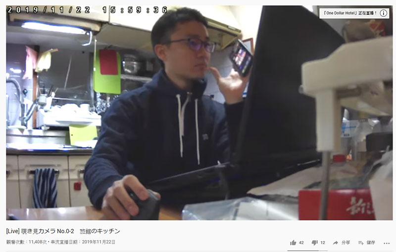 日本福岡飯店入住一晚只需 100 日圓,但你的房間會隨時直播於 YouTube 6
