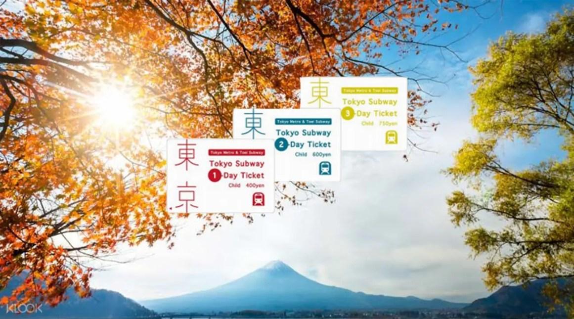 日本 2020 Bic Camera 福袋(福箱)正式公布!高達 30 款以上,即日起開放登記抽籤 18