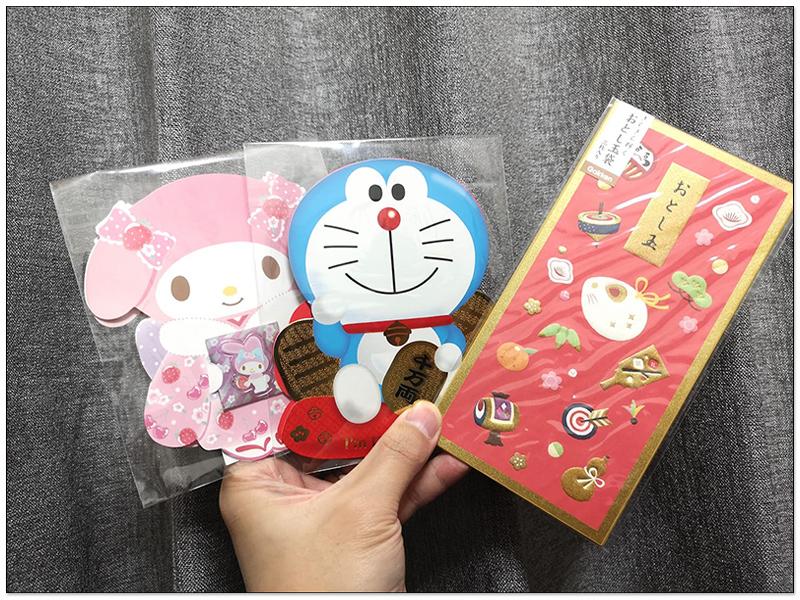 日本新年紅包
