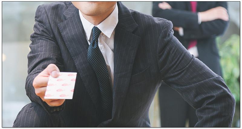 日本給新年紅包(年玉)