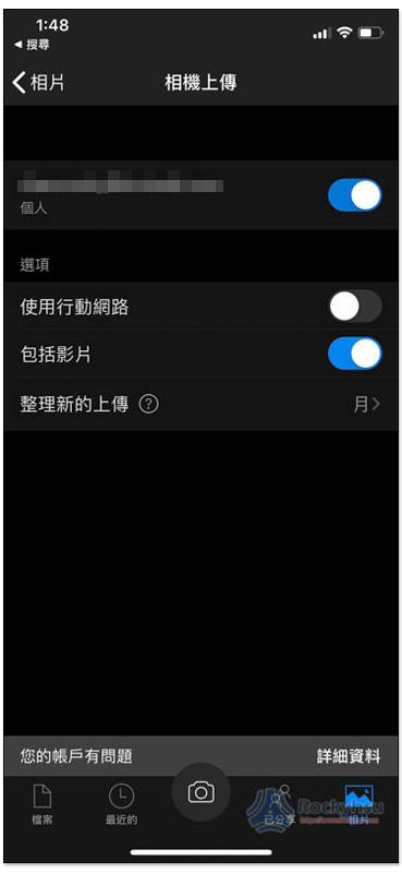 iOS OneDrive 相機上傳截圖