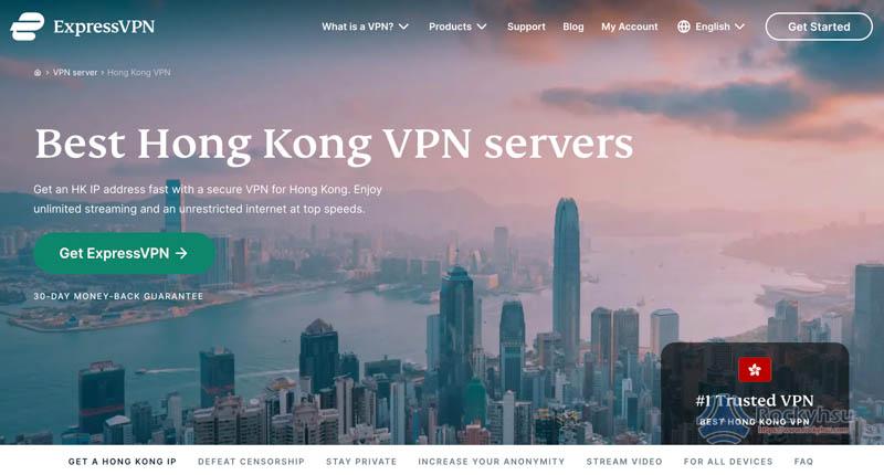 ExpressVPN 香港