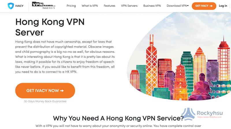 Ivacy 香港