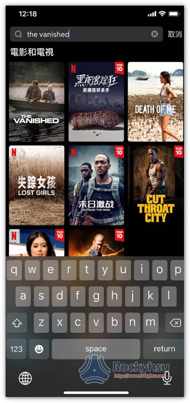 Ivacy VPN 手機 Netflix