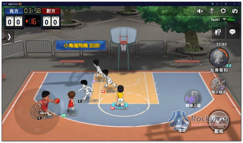 灌籃高手手遊模擬器
