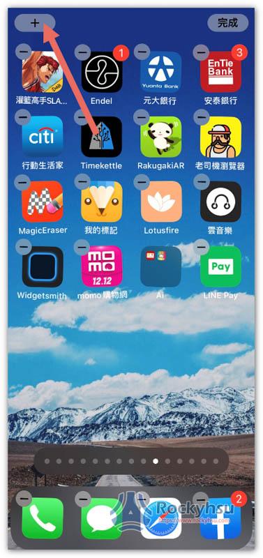 iOS 14 Widget 小工具