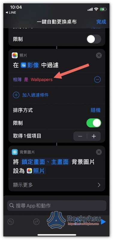 iPhone 腳本設定