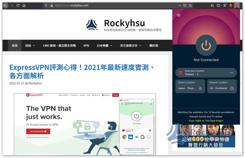 ExpressVPN Firefox 連接