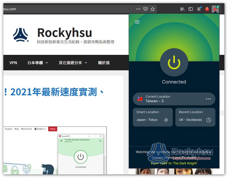 ExpressVPN 連接成功 Firefox