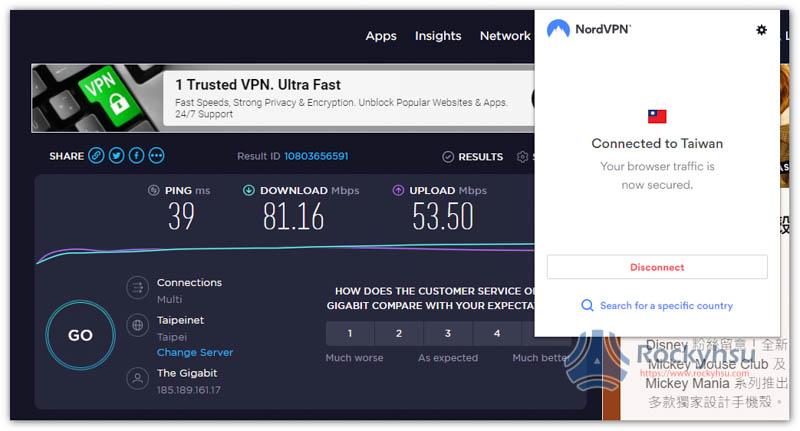 NordVPN Chrome 台灣伺服器速度實測