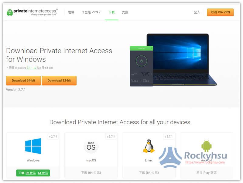Private Internet Access Windows