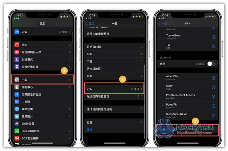 iPhone VPN 設定