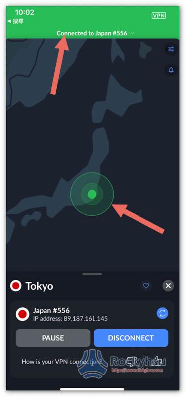 NordVPN iOS 連接成功