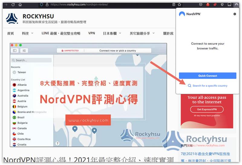 NordVPN Firefox 連接