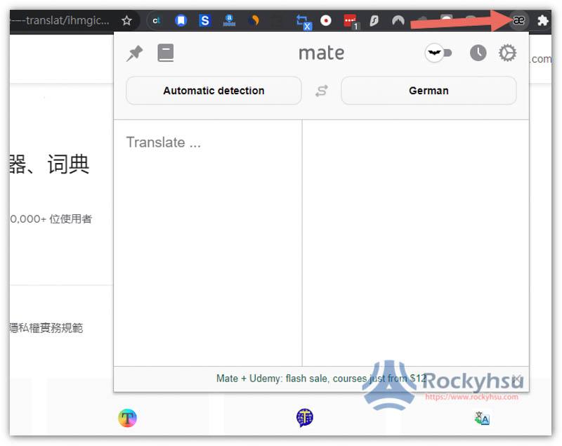 Chrome 翻譯擴充外掛