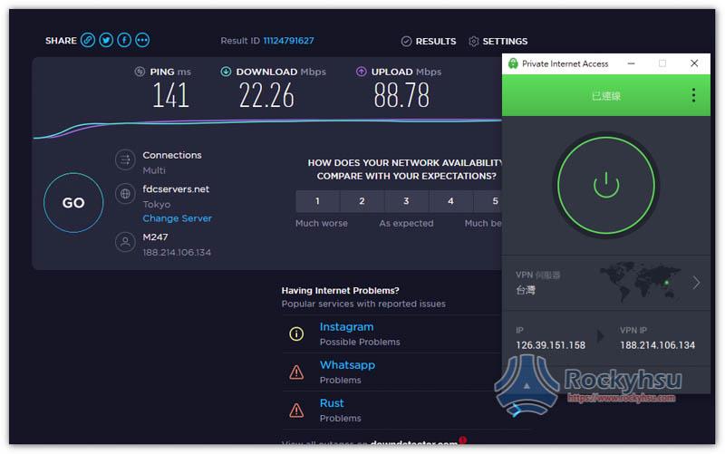 Private Internet Access 網速實測