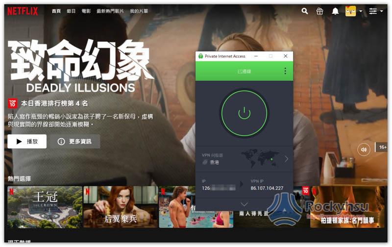 Private Internet Access 香港 Netflix