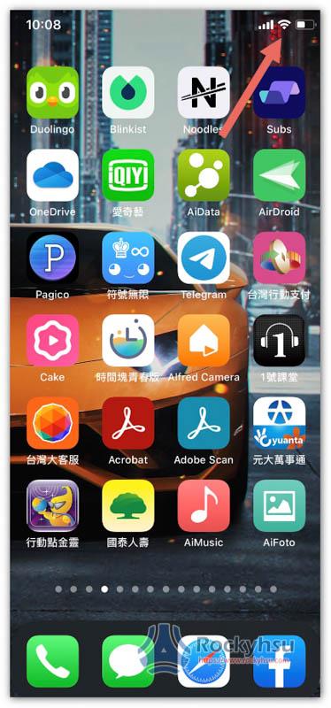 iPhone WiFi 圖示