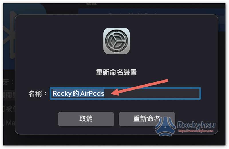 Mac AirPods 名字