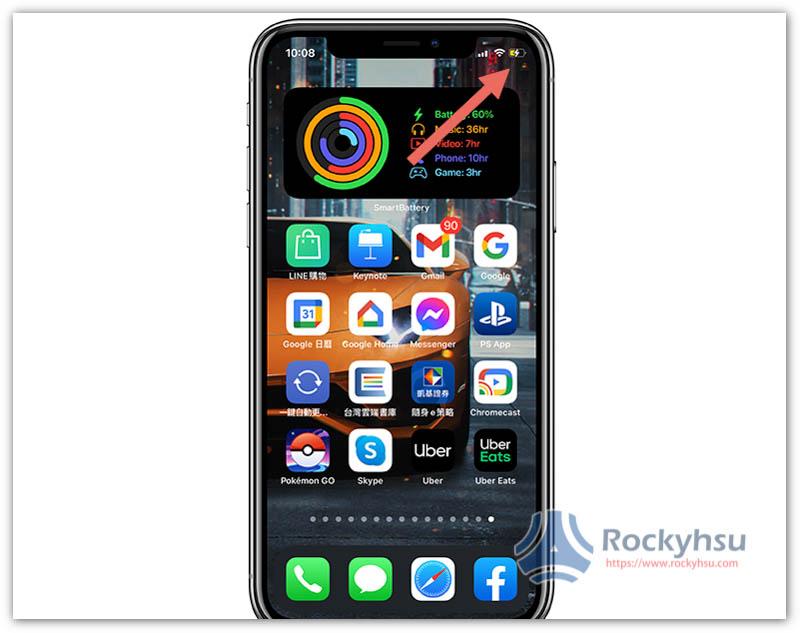 iPhone 低耗電