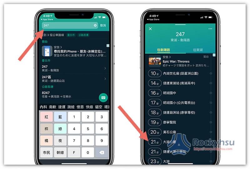 Bus+ App