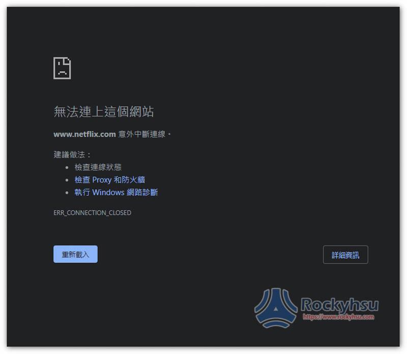 privadovpn 台灣 Netflix