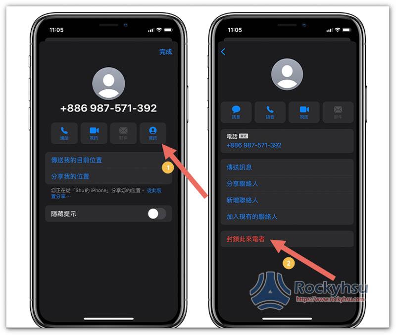 iPhone 簡訊資訊