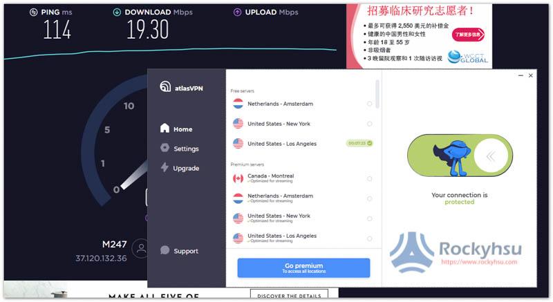 AtlasVPN 免費美國伺服器速度