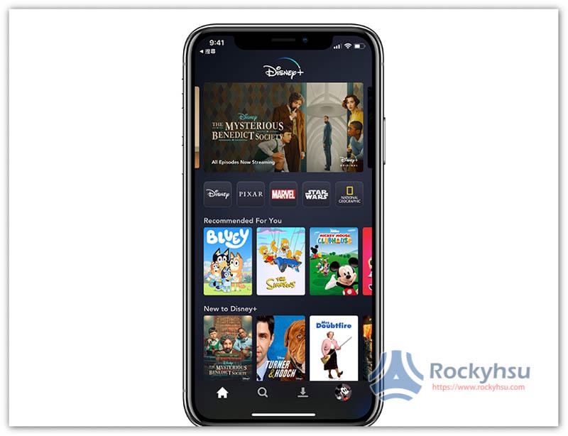 Disney+ iOS VPN