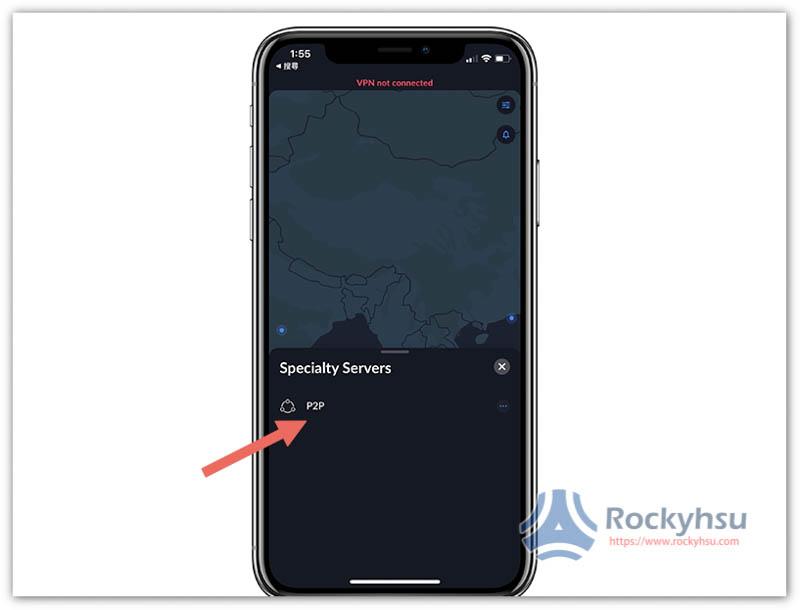 NordVPN iOS P2P 伺服器