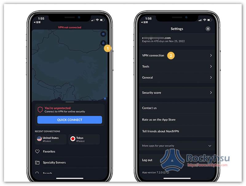 NordVPN iOS 設定