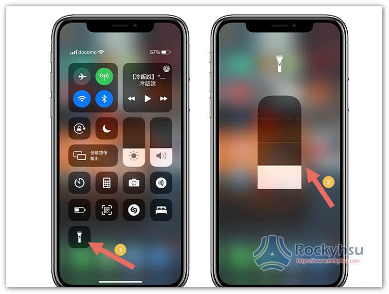 iPhone 手電筒亮度調整