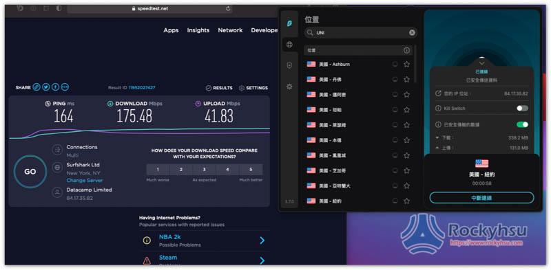 Surfshark 美國伺服器速度